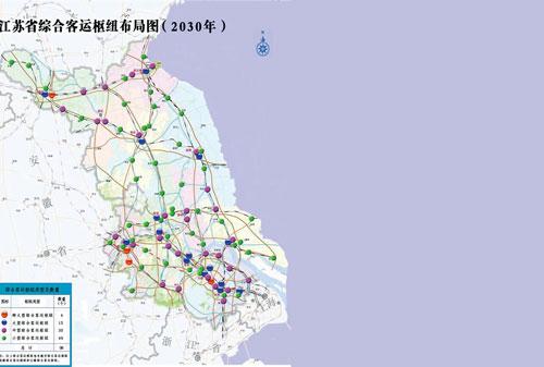 江苏省综合客运枢纽布局规划