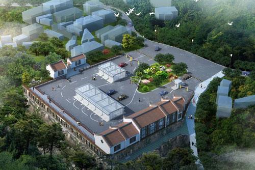 九华山风景区核心景区立体停车场项目